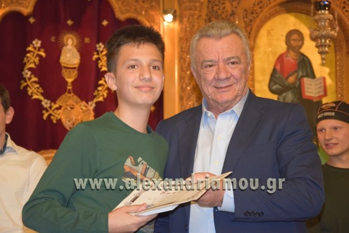 alexandriamou.gr_vraviagimnasio18100