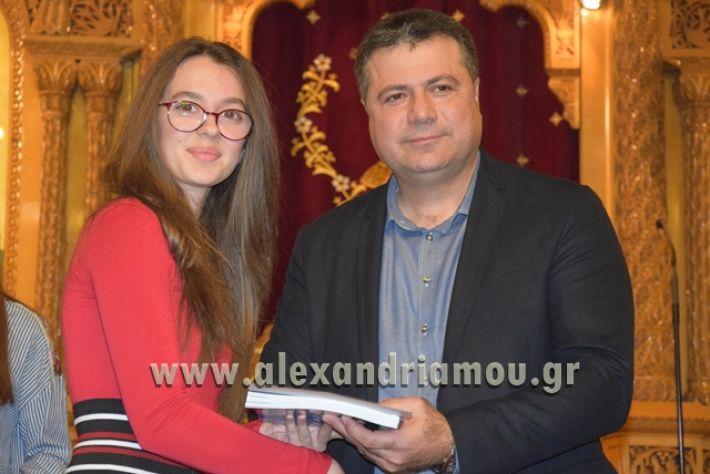 alexandriamou.gr_vraviagimnasio18108