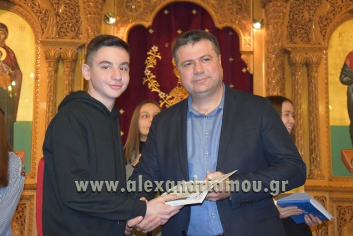 alexandriamou.gr_vraviagimnasio18116