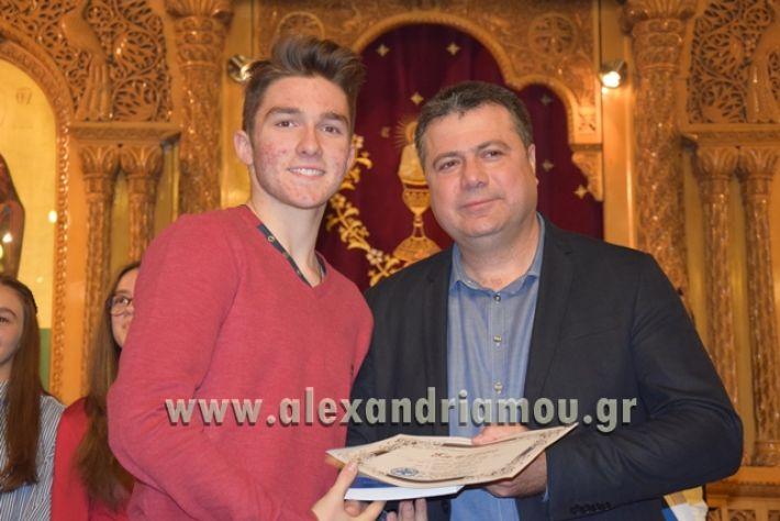 alexandriamou.gr_vraviagimnasio18117