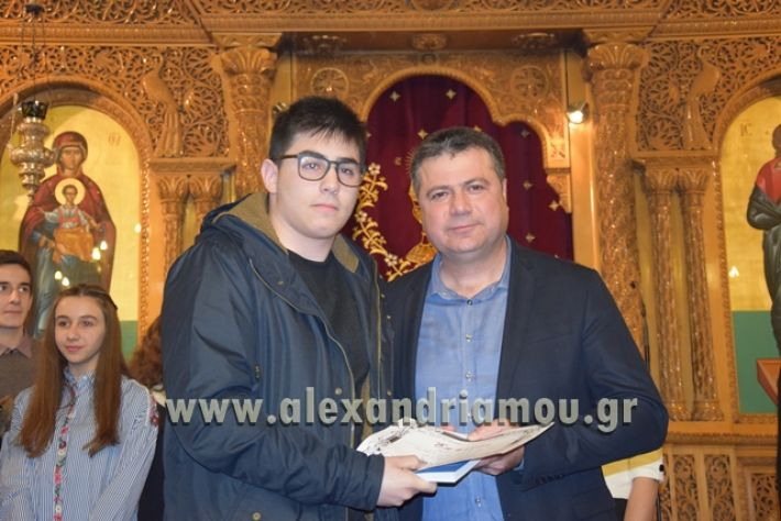 alexandriamou.gr_vraviagimnasio18121
