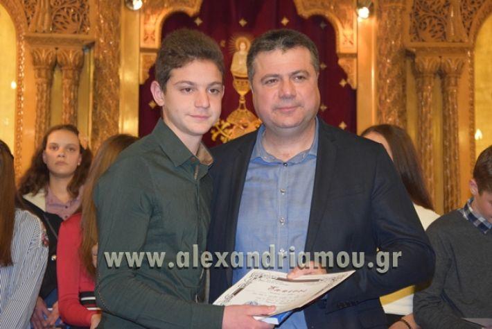 alexandriamou.gr_vraviagimnasio18123