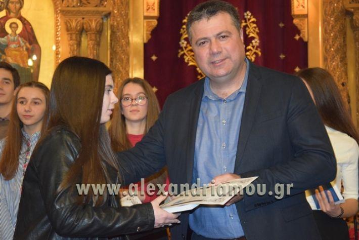 alexandriamou.gr_vraviagimnasio18124