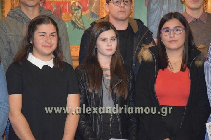 alexandriamou.gr_vraviagimnasio18125
