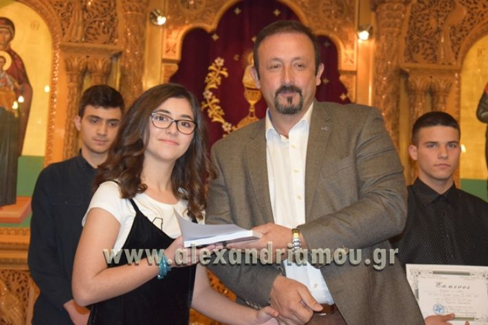 alexandriamou.gr_vraviagimnasio18130