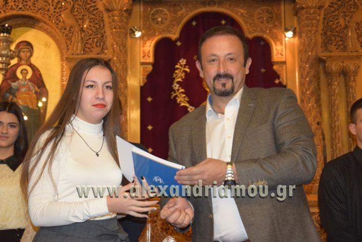 alexandriamou.gr_vraviagimnasio18134