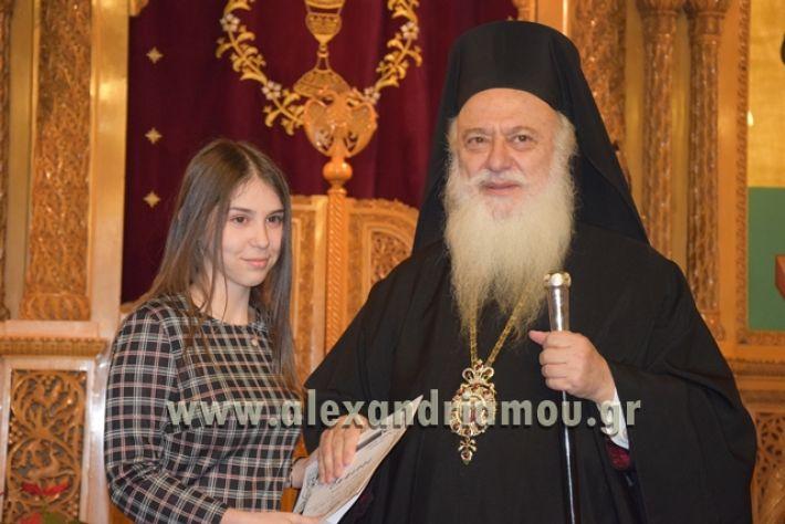 alexandriamou.gr_vraviagimnasio18146