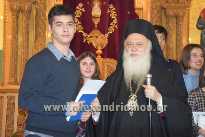 alexandriamou.gr_vraviagimnasio18150