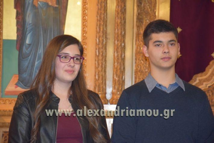 alexandriamou.gr_vraviagimnasio18151