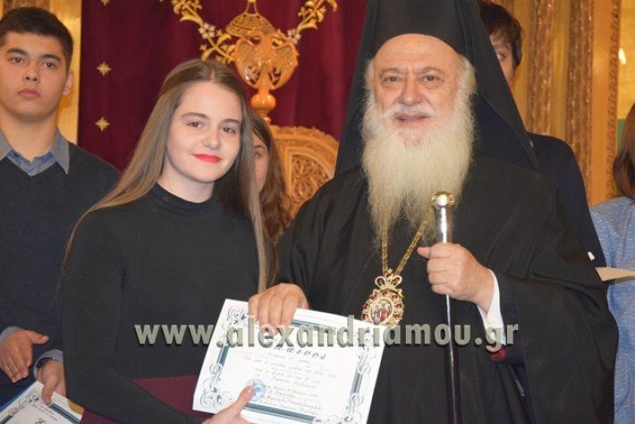 alexandriamou.gr_vraviagimnasio18156