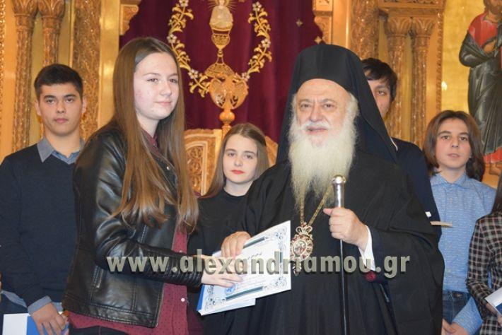 alexandriamou.gr_vraviagimnasio18159
