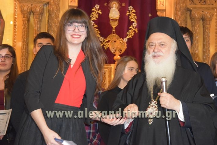 alexandriamou.gr_vraviagimnasio18163