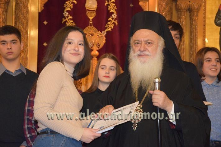 alexandriamou.gr_vraviagimnasio18164