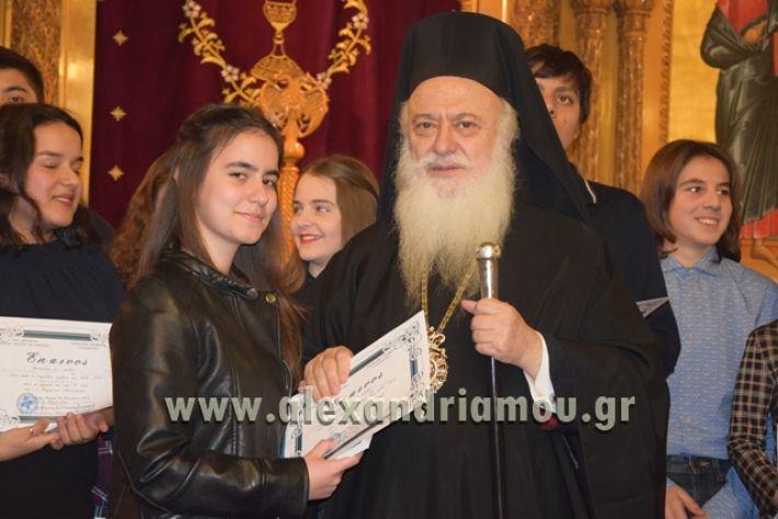 alexandriamou.gr_vraviagimnasio18166