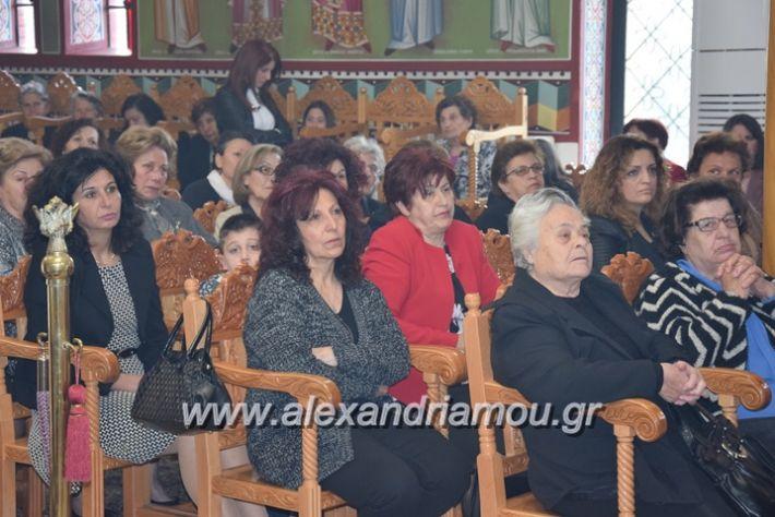 alexandriamou.gr_vrisaki_perifora12005