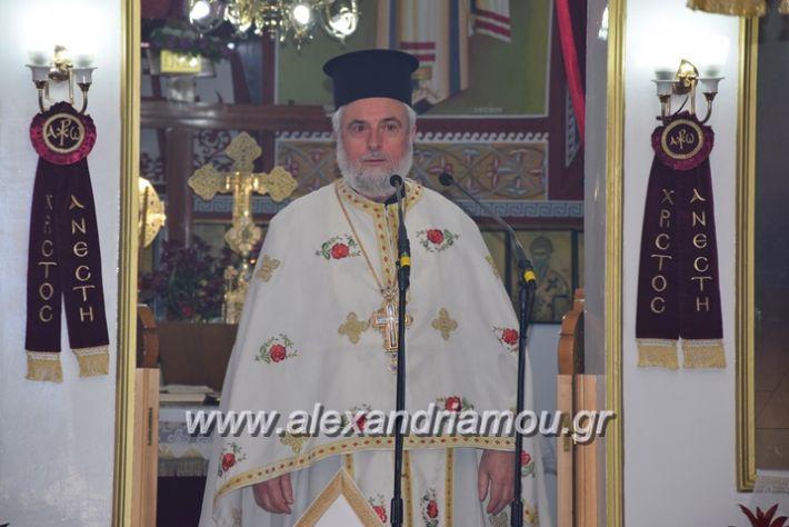 alexandriamou.gr_vrisaki_perifora12012