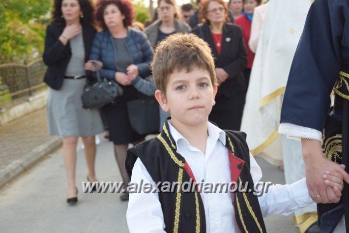 alexandriamou.gr_vrisaki_perifora12051