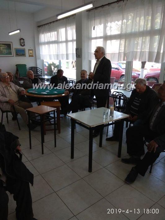 alexandriamou_xalkidis13.4.2019008