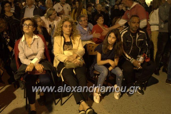 alexandriamou_xalkidisomilia23.5.1912001