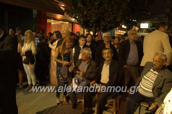alexandriamou_xalkidisomilia23.5.1912002