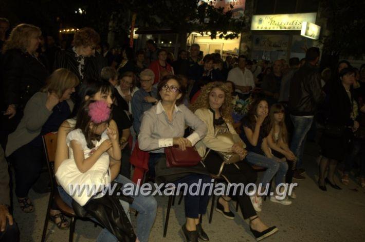 alexandriamou_xalkidisomilia23.5.1912014