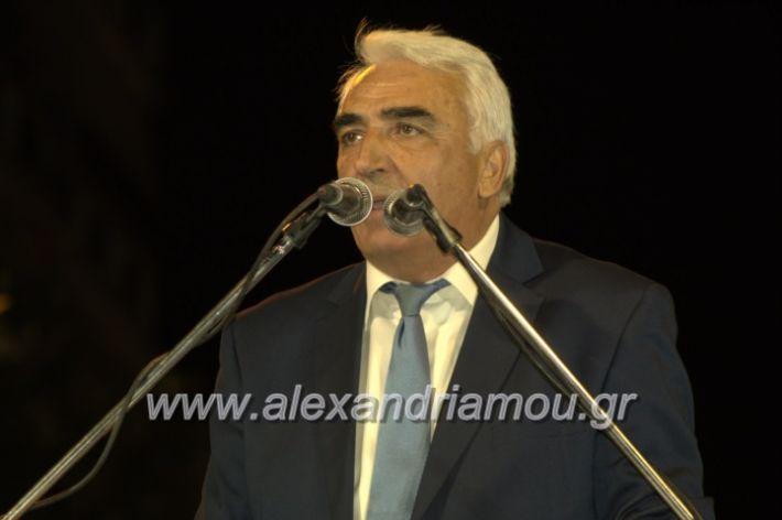 alexandriamou_xalkidisomilia23.5.1912050