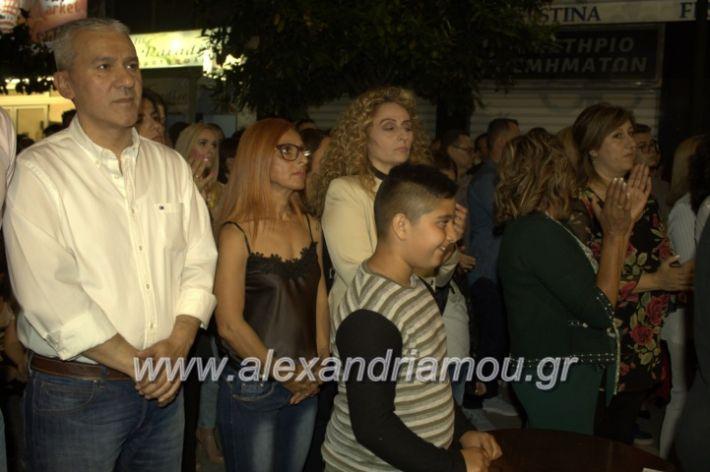 alexandriamou_xalkidisomilia23.5.1912064