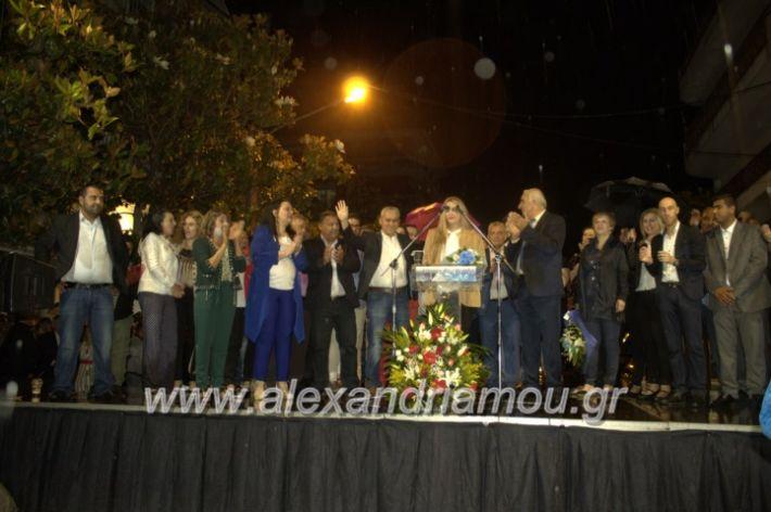 alexandriamou_xalkidisomilia23.5.1912083