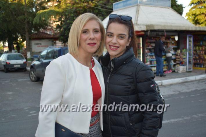 alexandriamou_xalkidisomiliad2019011