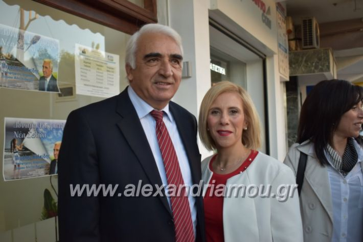 alexandriamou_xalkidisomiliad2019013