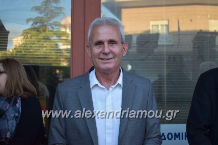 alexandriamou_xalkidisomiliad2019017
