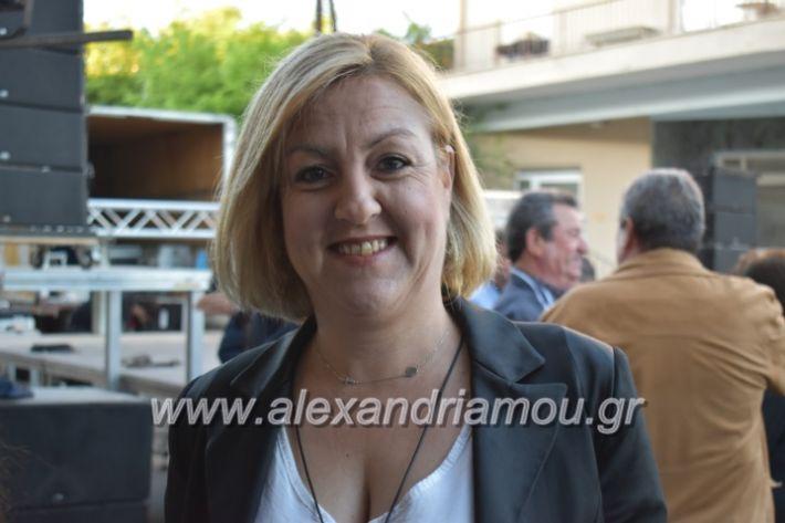 alexandriamou_xalkidisomiliad2019025