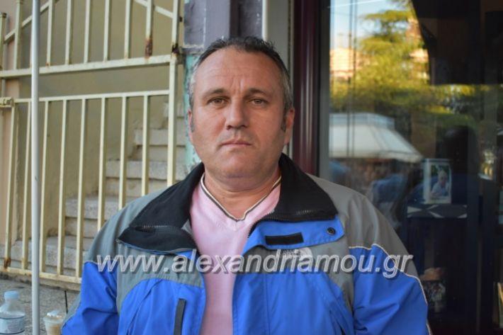 alexandriamou_xalkidisomiliad2019032