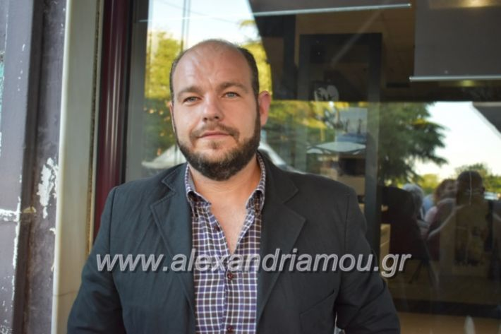 alexandriamou_xalkidisomiliad2019034
