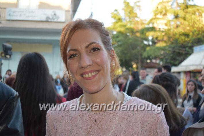 alexandriamou_xalkidisomiliad2019037