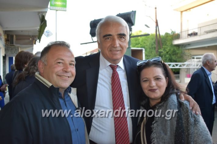 alexandriamou_xalkidisomiliad2019038