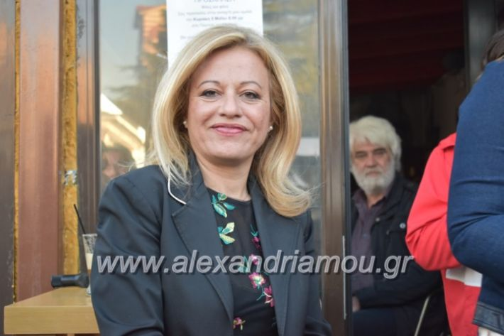 alexandriamou_xalkidisomiliad2019046