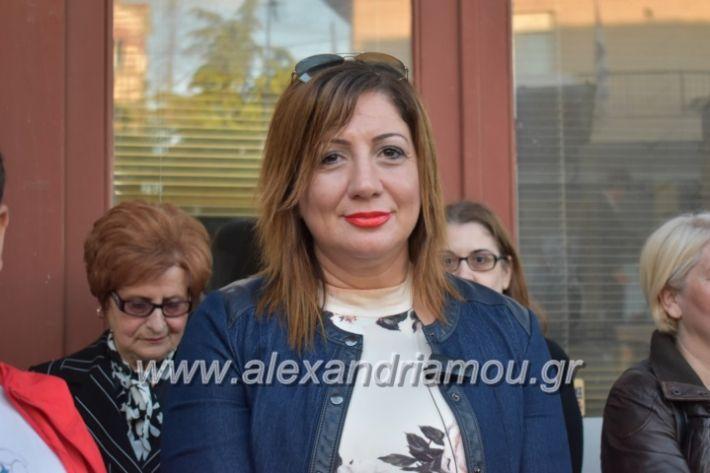 alexandriamou_xalkidisomiliad2019050