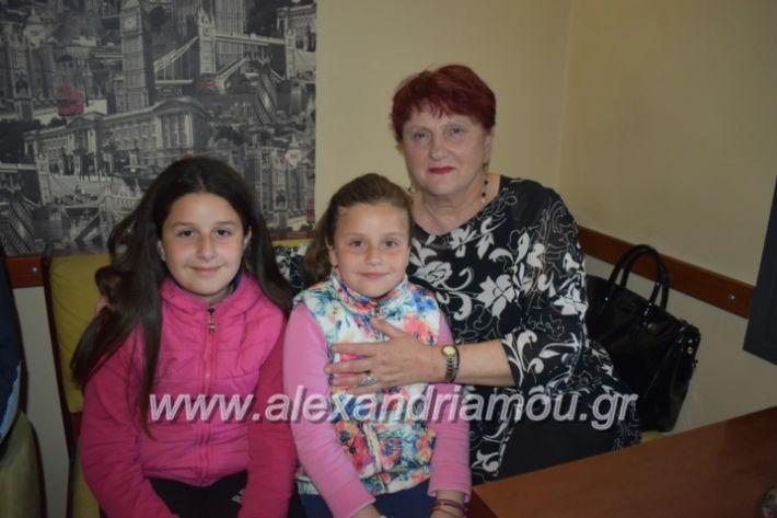 alexandriamou_xalkidisomiliad2019060