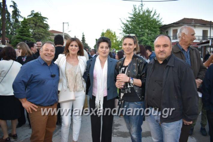 alexandriamou_xalkidisomiliad2019065