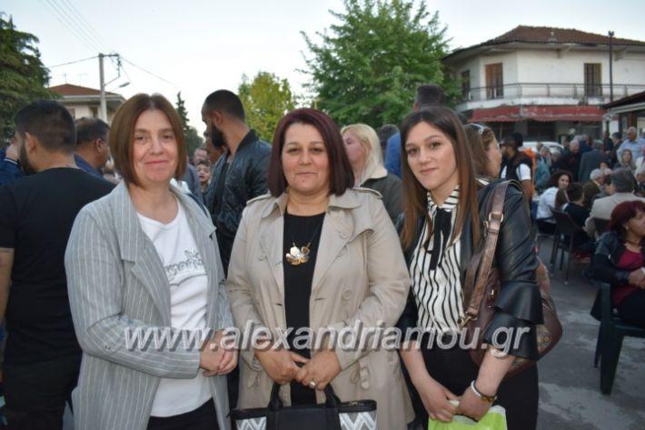 alexandriamou_xalkidisomiliad2019069