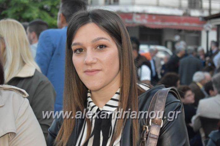 alexandriamou_xalkidisomiliad2019071