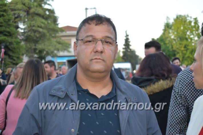alexandriamou_xalkidisomiliad2019075