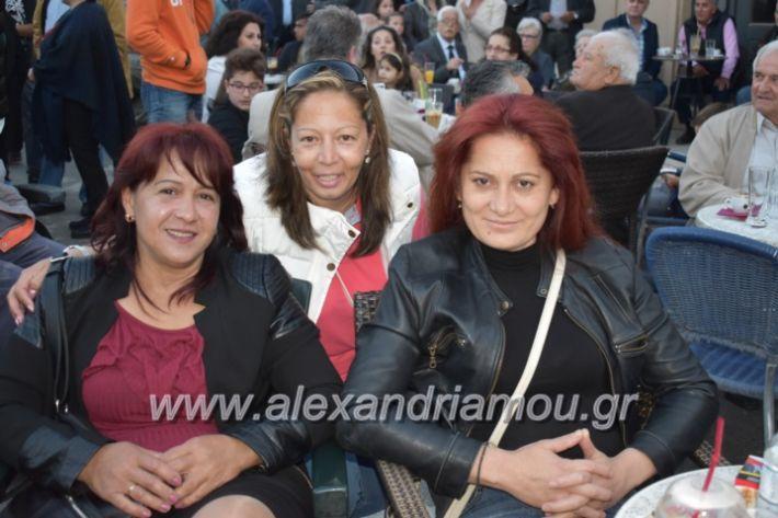 alexandriamou_xalkidisomiliad2019080