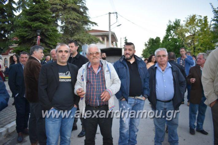 alexandriamou_xalkidisomiliad2019087