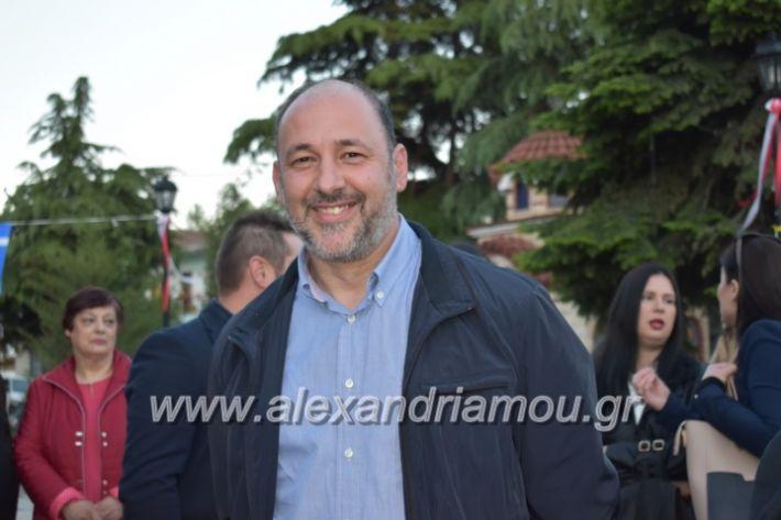 alexandriamou_xalkidisomiliad2019088