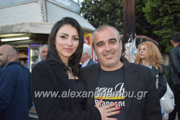 alexandriamou_xalkidisomiliad2019090