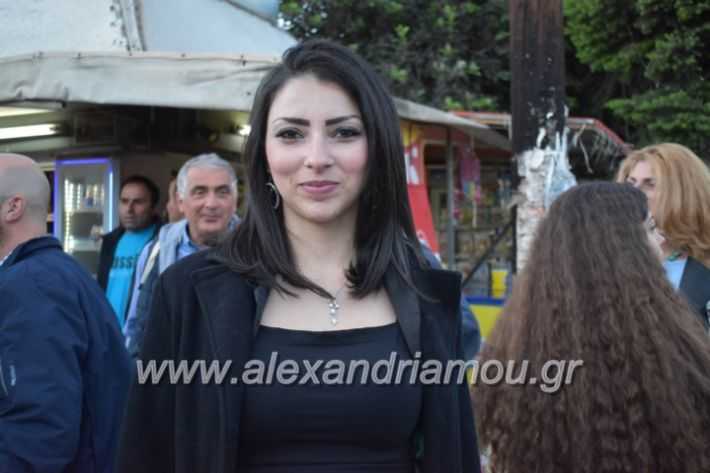 alexandriamou_xalkidisomiliad2019092