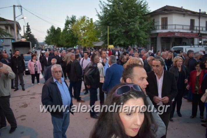 alexandriamou_xalkidisomiliad2019097