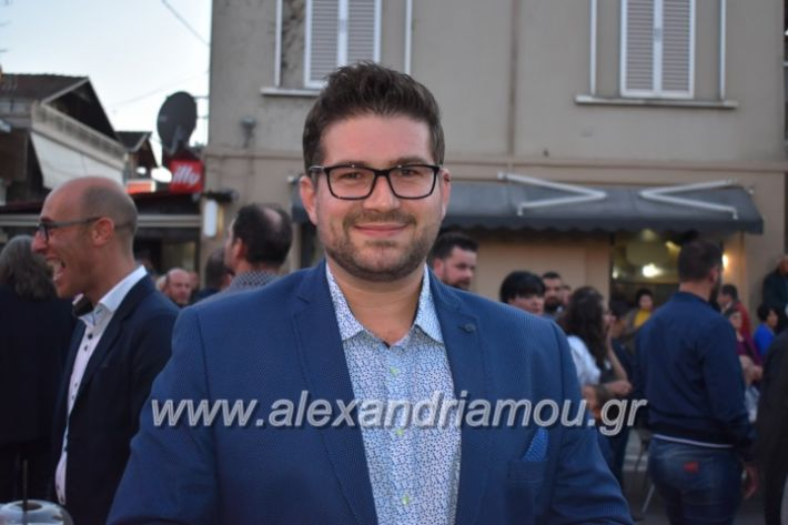alexandriamou_xalkidisomiliad2019099